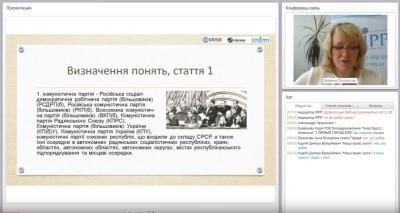 """Запис вебінару """"Закон про декомунізацію: можливі ризики в роботі журналістів"""""""