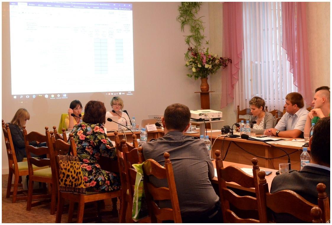 Конференція для представників центральних органів виконавчої влади