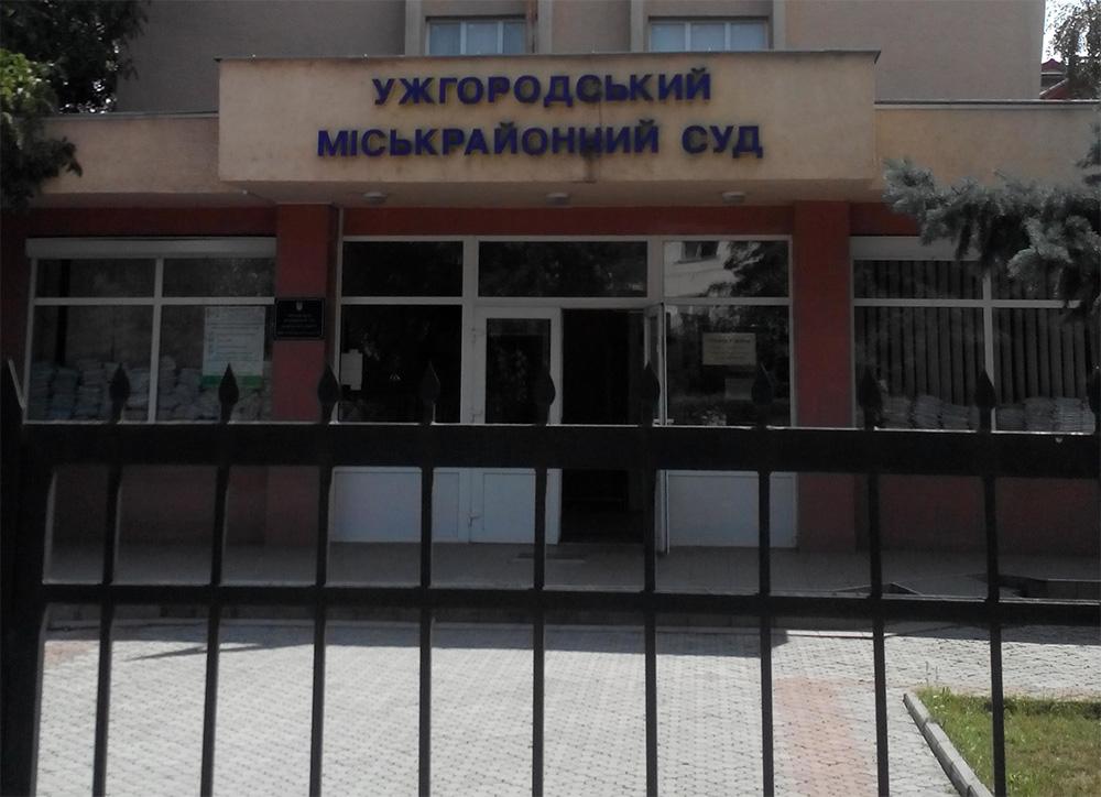 Чим декларації суддів багаті. Як живуть слуги феміди з ужгородського міськрайонного суду