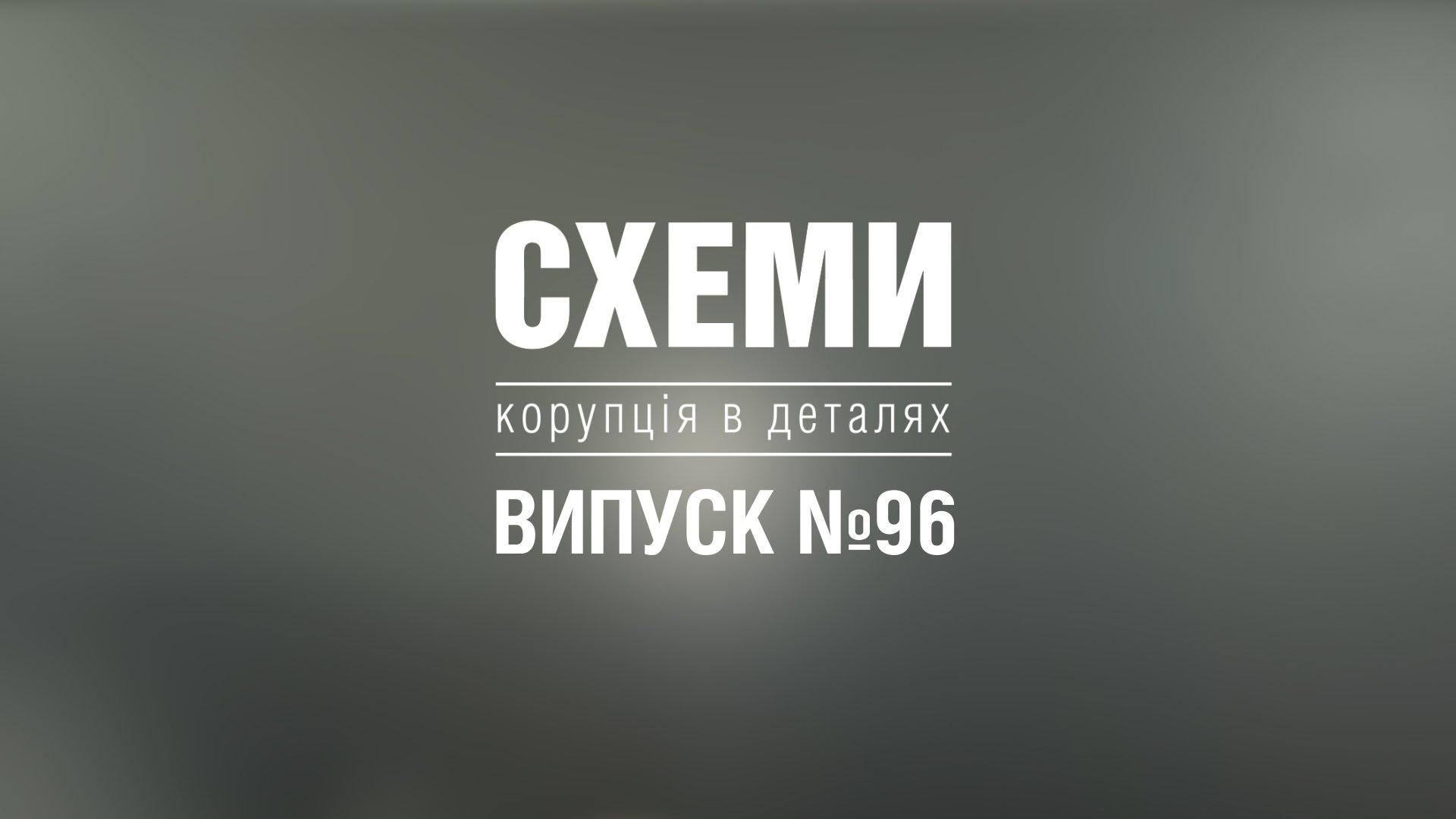 Кримські корсари