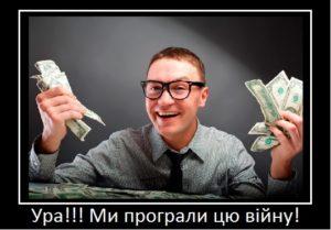 «Капітуляція» Ахметова. Перші трофеї.