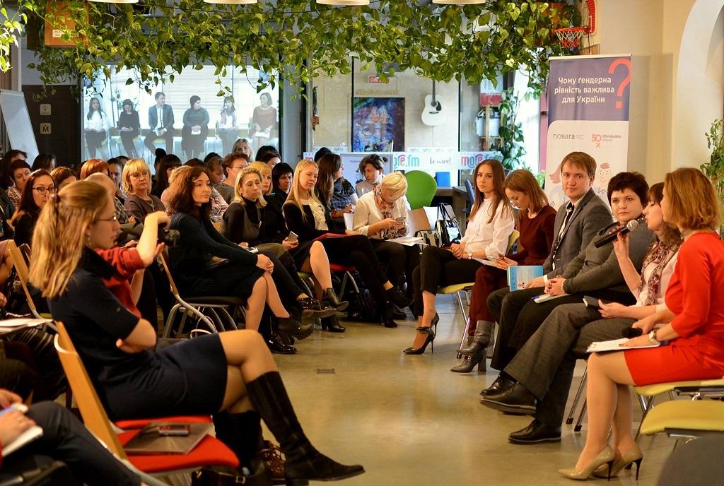 """29 жовтня в Одесі пройшов всеукраїнським форум """"Жіночі обличчя лідерства"""" за участі експерток Інституту розвитку регіональної преси"""