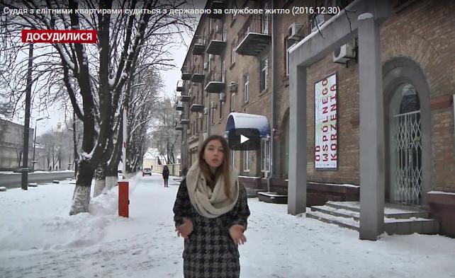 Суддя з двома квартирами в столиці судиться за службове житло