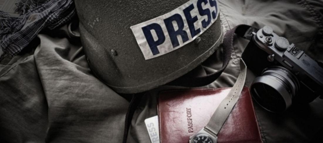 Конкурс для  журналістів-розслідувачів Проекту USAID «Прозора енергетика»