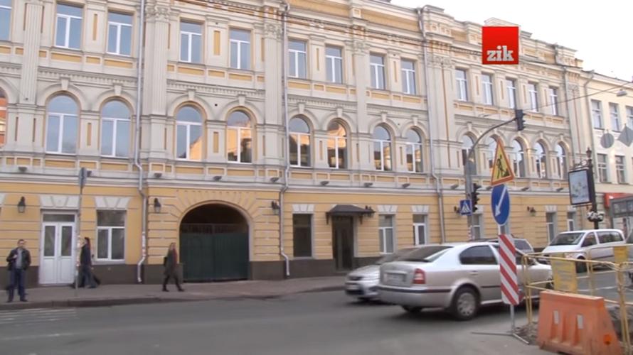 Генпрокуратура залишила фірмі Табачника будинки в центрі столиці