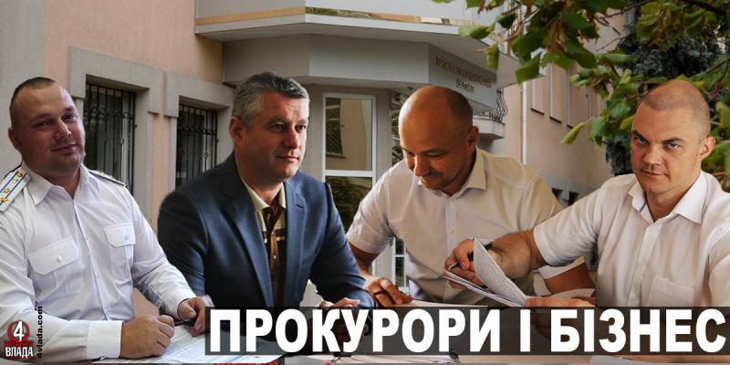 Що мають і з чого живуть головний прокурор Рівненщини та його заступники