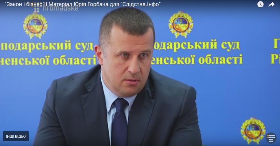 """ГО """"ІРРП"""" разом із журналістами перевіряє декларації чиновників"""