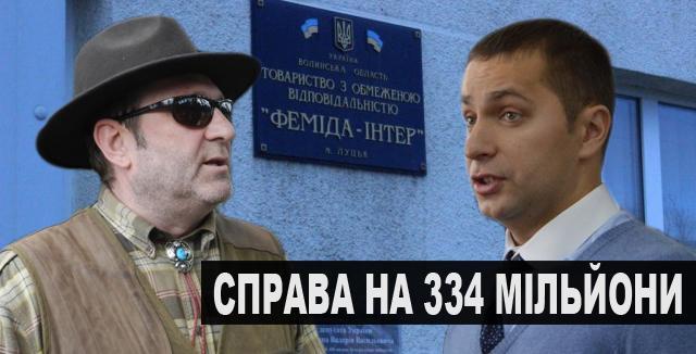 Рідна фірма депутата Волиньради, який керуватиме бурштиновим підприємством, банкрутує із 330 мільйонами боргів