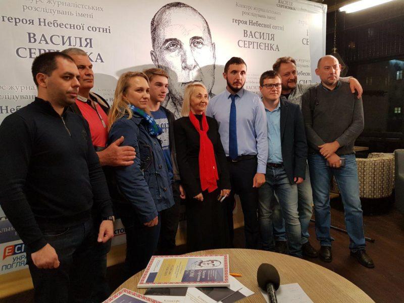 Вітаємо друзів і партнерів ІРРП з перемогою в Конкурсі журналістських розслідувань імені Василя Сергієнка!
