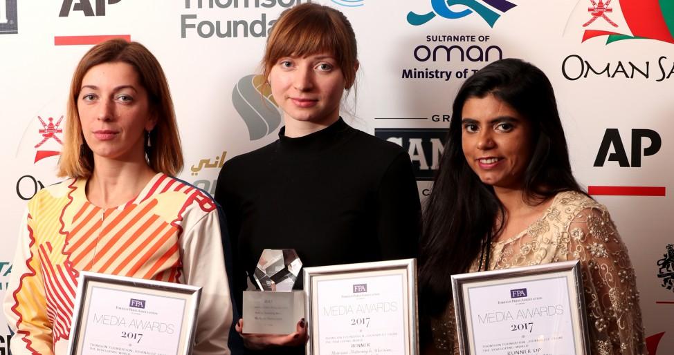 Розслідування BIHUS.Info, що відзначені Thomson Foundation Young Journalist Award: «Арсенове військо», «Бабця на мільйон» та «Вовчі тарифи»
