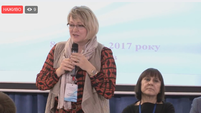 Стартувала IX Всеукраїнська конференція журналістів-розслідувачів України