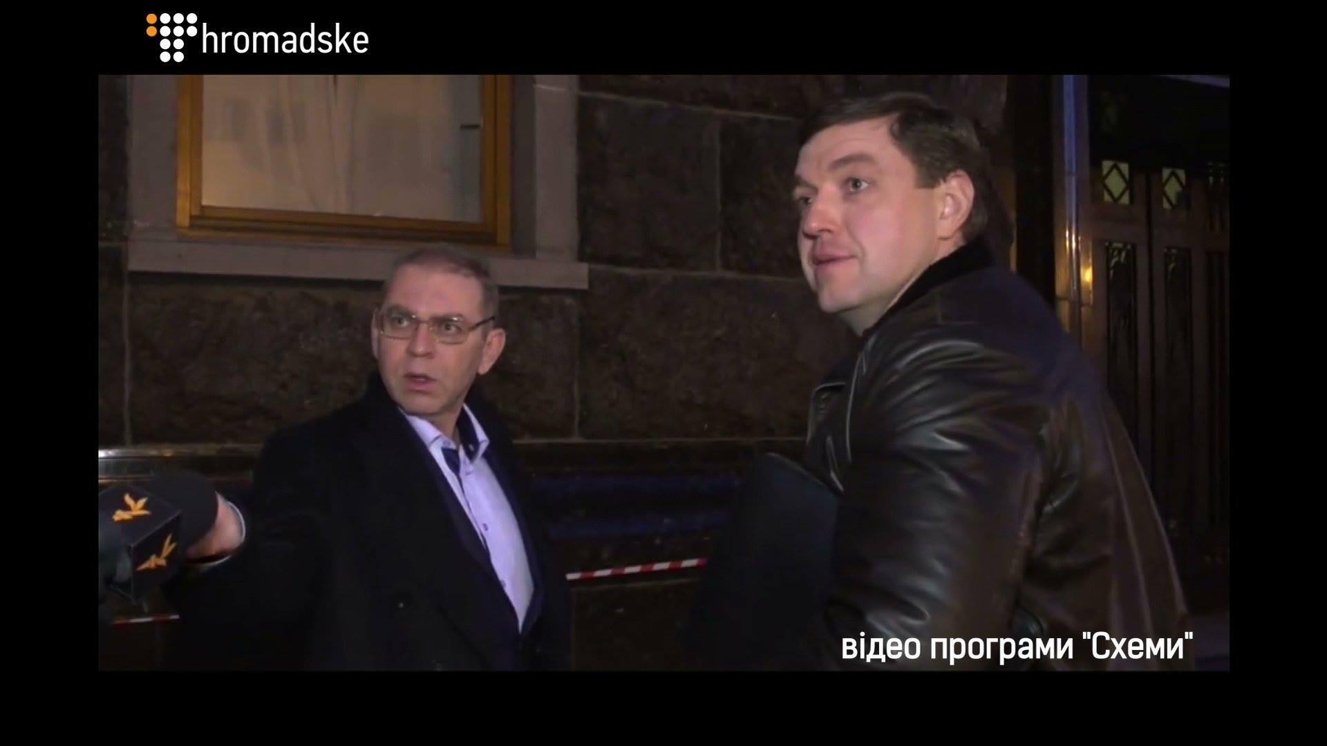 Медіаюристки ІРРП виграли суд у Пашинського, згаданого в розслідуванні оборудок Укроборонпрому