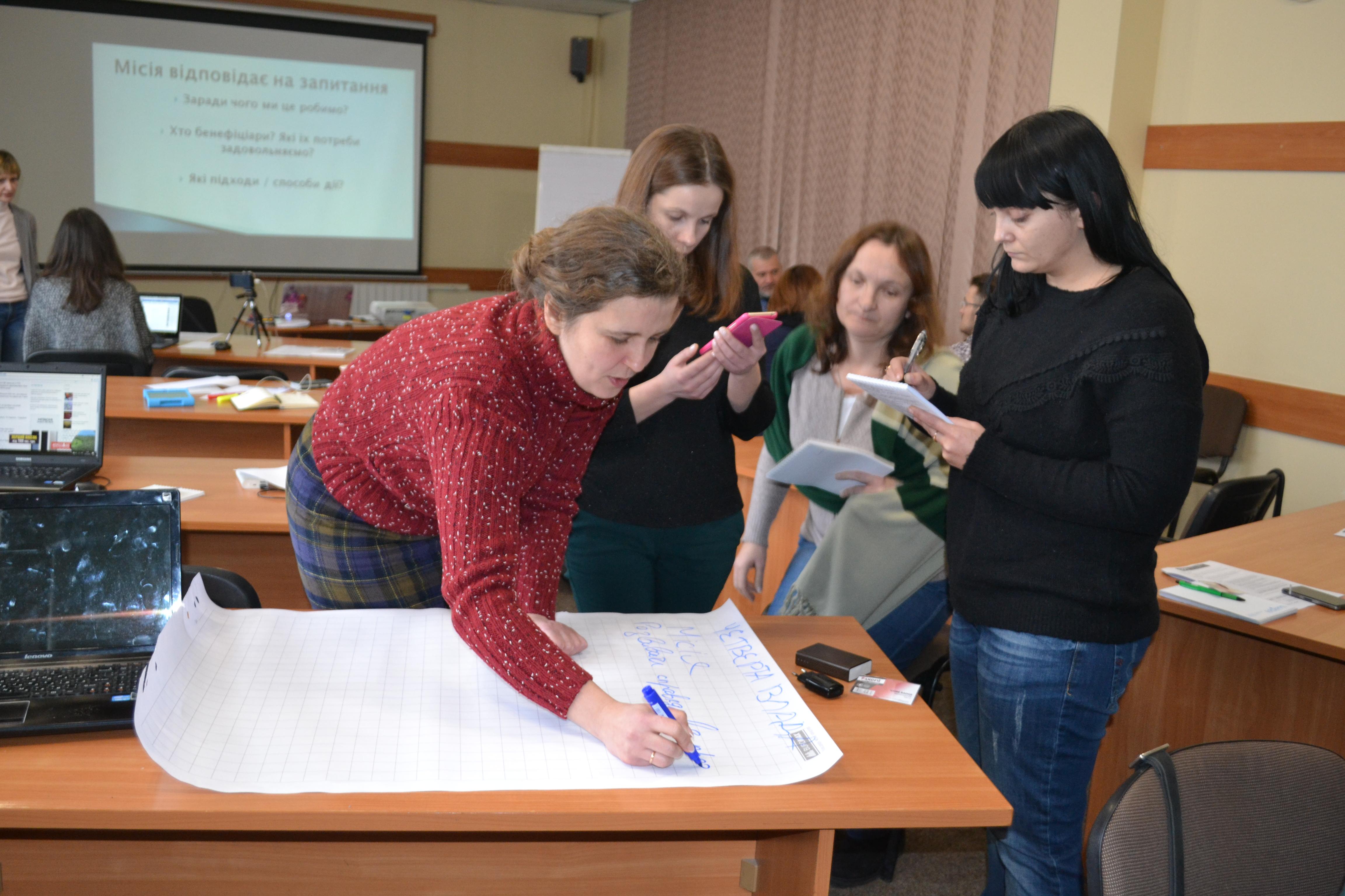 """Стратегічний план розвитку організації – тема січневого тренінгу за підтримки програми """"МАТРА"""""""