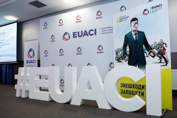 Антикорупційна ініціатива ЄС, підкомпонент з розвитку журналістських розслідувань в Україні