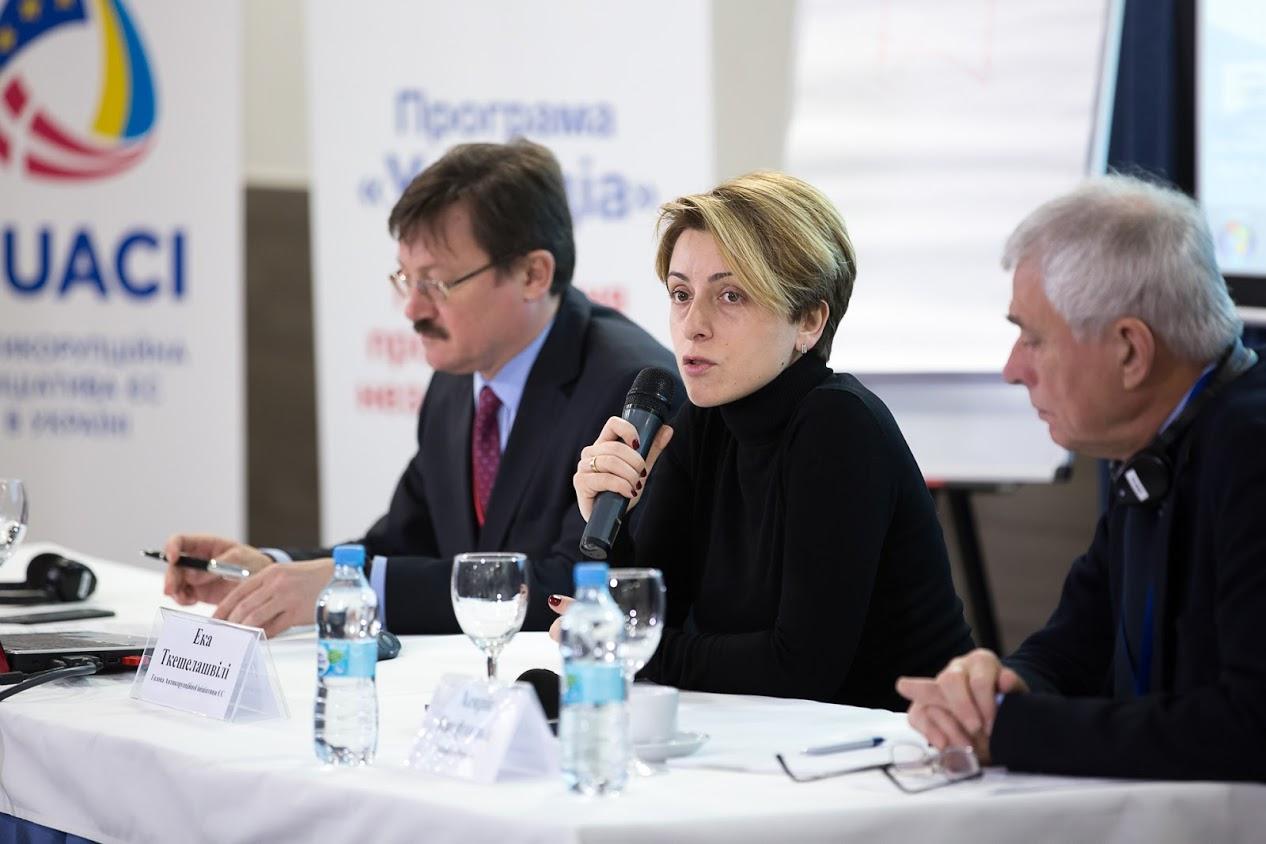 Фоторепортаж із IX Всеукраїнської конференції журналістів-розслідувачів