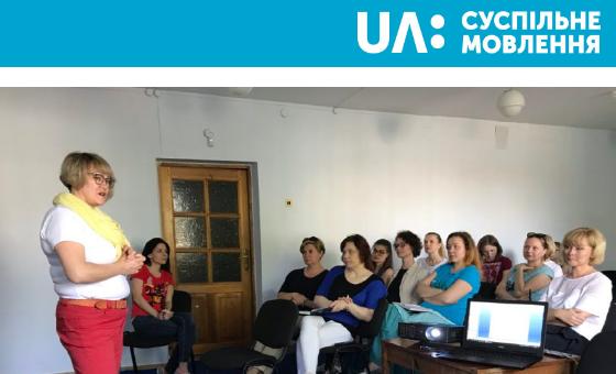 Людмила Панкратова провела для UA: Рівне тренінг з правових основ роботи журналіста